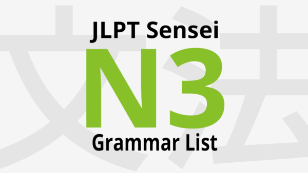 japanese language proficiency test n3 pdf