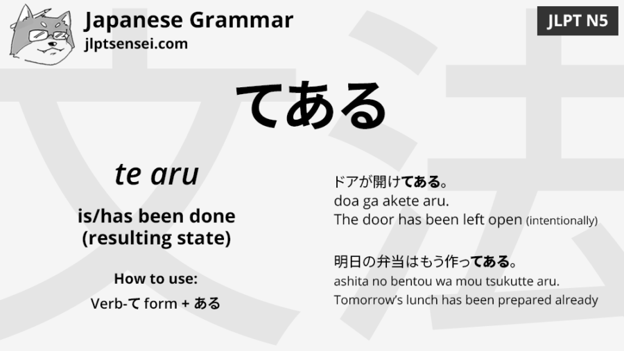 jlpt N5 grammar てある tearu flashcard meaning