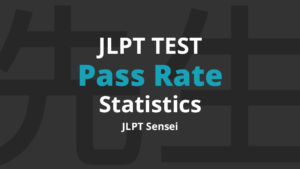 jlpt test pass rate statistics data