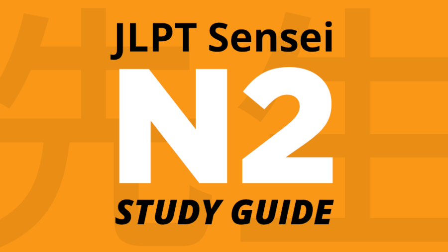 How to Pass JLPT N2 – Study Guide