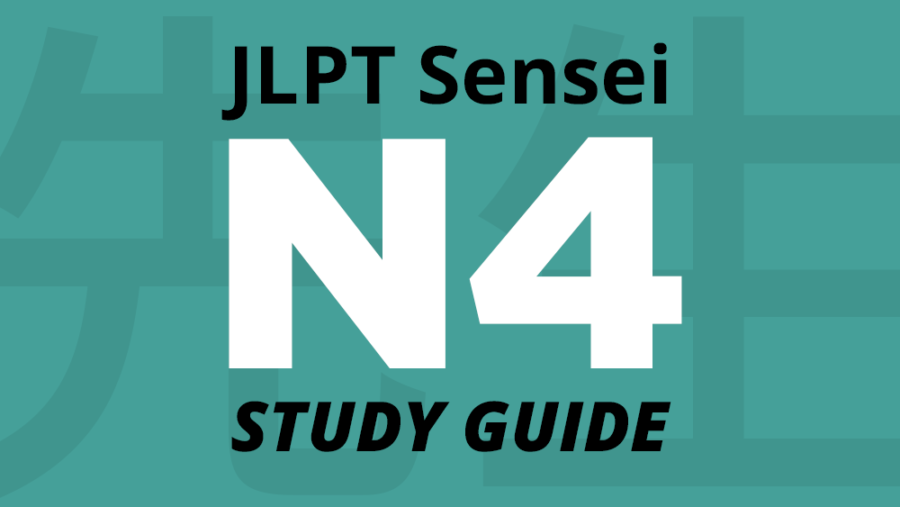 How to Pass JLPT N4 – Study Guide