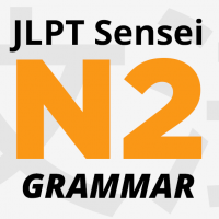JLPT grammar 逆に (gyaku ni)  - Learn Japanese