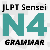 JLPT grammar でございます (de gozaimasu)  - Learn Japanese