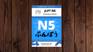 jlpt-n5-grammar-master-ebook-cover