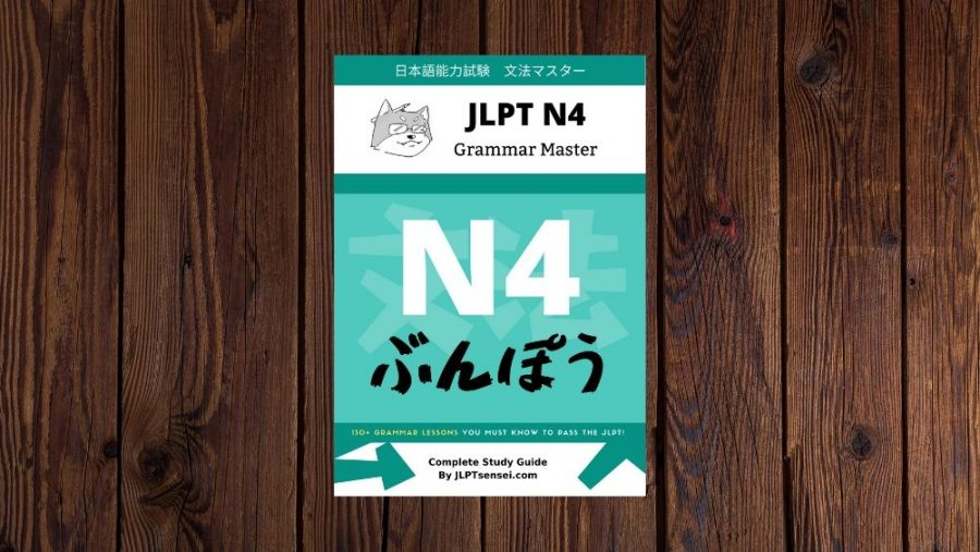 JLPT N4 Grammar Master e-Book Download