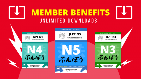 jlpt book download study lists