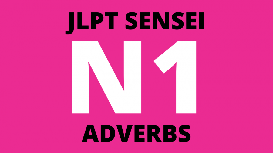 JLPT N1 Adverbs List (Advanced Japanese)