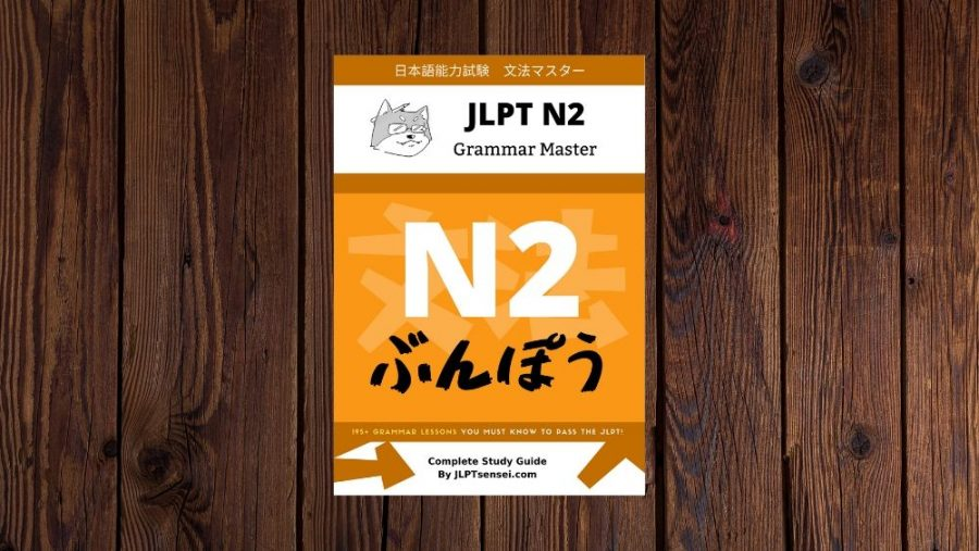 JLPT N2 Grammar Master e-Book Download